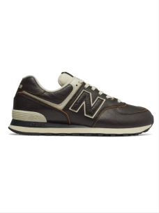 New Balance 574 shoes